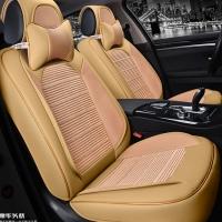 Bọc ghế, lót ghế da và lụa 6D LG119 Màu Kem