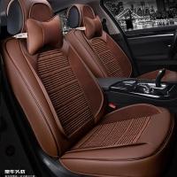 Bọc ghế, lót ghế da và lụa 6D LG119 Màu Nâu