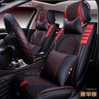 Bọc ghế, lót ghế da và lụa LG117 Màu Đen