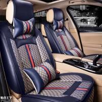 Bọc ghế, lót ghế da thời trang LG114
