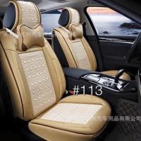 Tựa lưng lót ghế xe ô tô bằng da và lụa kem LG113